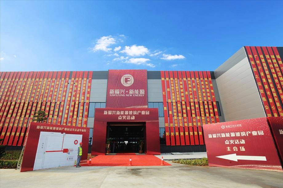 福州新龙8娱乐浮法玻璃有限公司